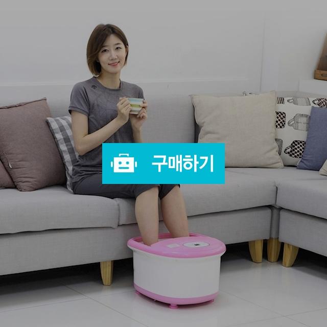 발족욕기 각탕기 해피바디 BM-204 / 정품할인샵 동림 / 디비디비 / 구매하기 / 특가할인