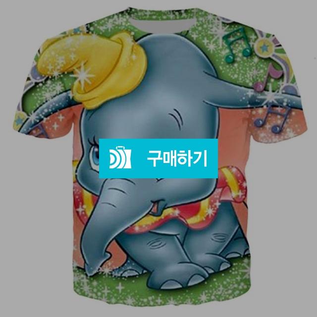 키즈 티셔츠 덤보 티셔츠 / Oktofas님의 스토어 / 디비디비 / 구매하기 / 특가할인