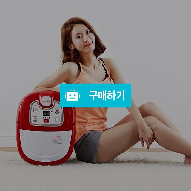 발족욕기 각탕기 해피바디 BM-208 / 정품할인샵 동림 / 디비디비 / 구매하기 / 특가할인