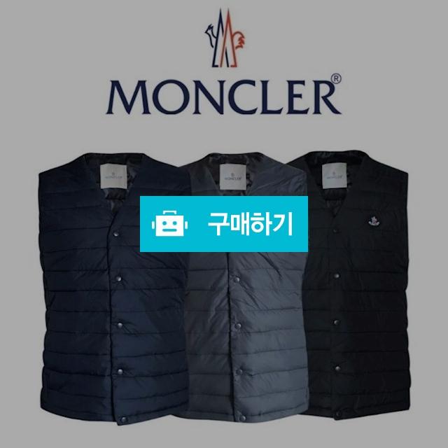 MONCLER 몽클레어 V넥 패딩조끼 / 럭소님의 스토어 / 디비디비 / 구매하기 / 특가할인