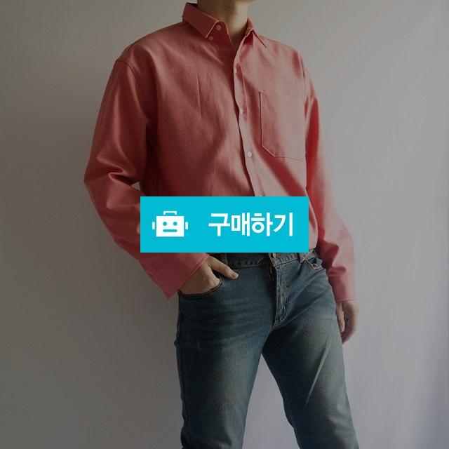 봄 캐쥬얼 무지 남자 핑크셔츠 / wook님의 스토어 / 디비디비 / 구매하기 / 특가할인