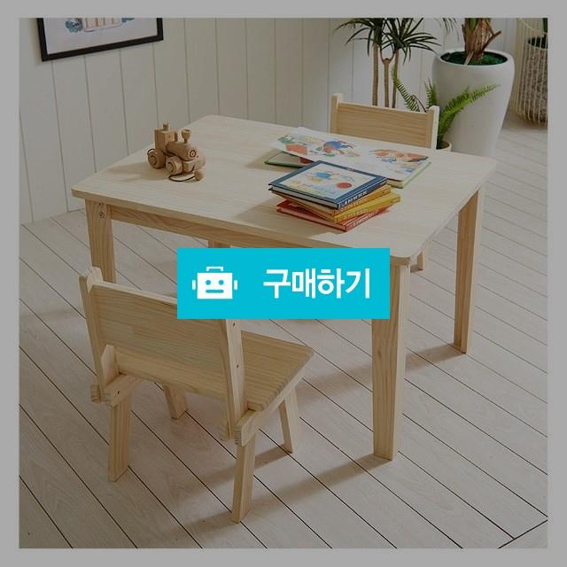 어린이 원목 책상 유아동 공부 테이블 / 여우텐님의 스토어 / 디비디비 / 구매하기 / 특가할인
