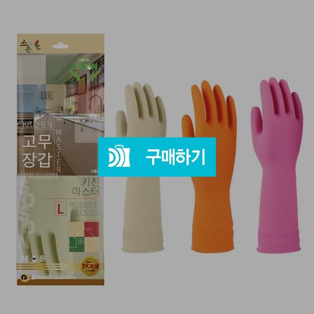 고무장갑 소 중 대 가정용 김장용 보생장갑  / 엠테크샵 / 디비디비 / 구매하기 / 특가할인