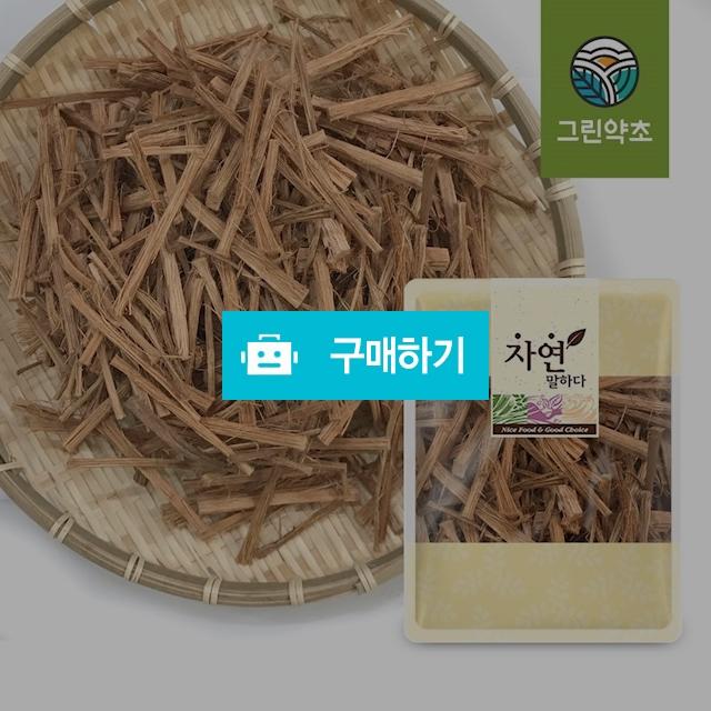[그린약초] 미얀마산 해죽순 꽃봉오리차 100g / 그린약초님의 스토어 / 디비디비 / 구매하기 / 특가할인