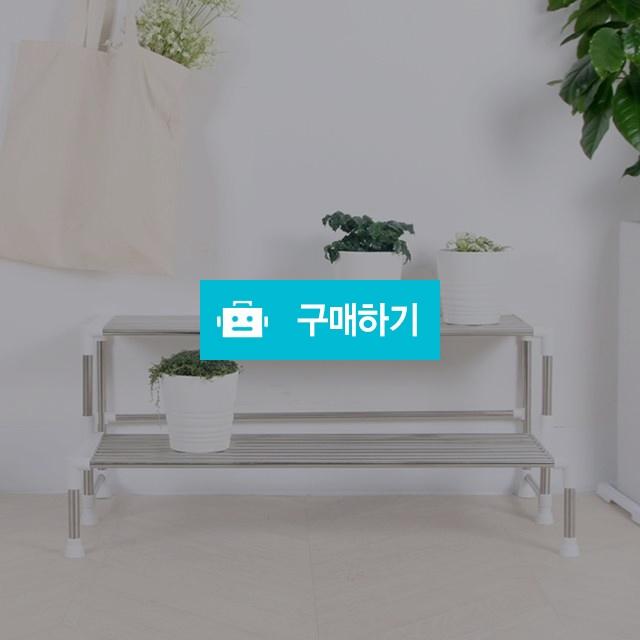 계단식화분정리대2단 / 해피홈님의 스토어 / 디비디비 / 구매하기 / 특가할인