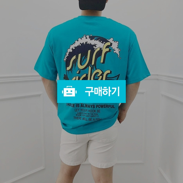 남자 오버핏 웨이브 프린팅 레터링 서프 반팔 티셔츠 3color / myunyroom 스토어 / 디비디비 / 구매하기 / 특가할인