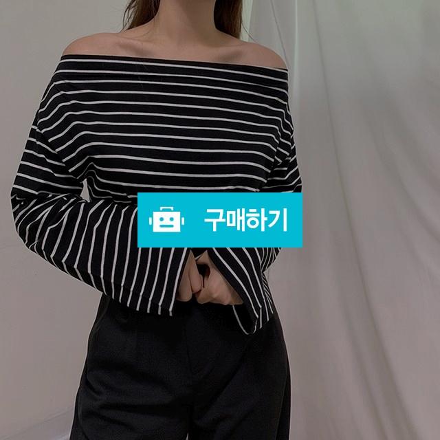 루즈핏 스트라이프 오프숄더 티셔츠 / 클라이트님의 스토어 / 디비디비 / 구매하기 / 특가할인