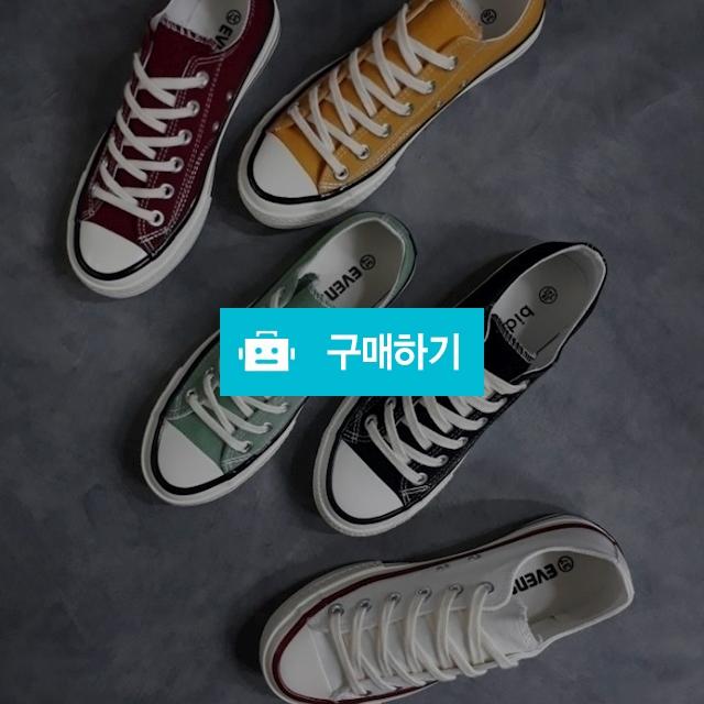 ♡특가 스웨거 스니커즈 ms-18 / 찌니슈님의 스토어 / 디비디비 / 구매하기 / 특가할인