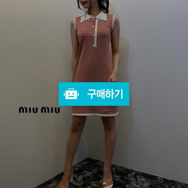 미우미우 민소매 카라원피스 (레드/그린) / 이쁨주의 / 디비디비 / 구매하기 / 특가할인