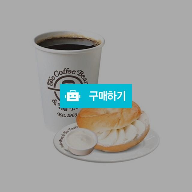 [즉시발송] 커피빈 뉴요커 세트 기프티콘 기프티쇼 / 올콘 / 디비디비 / 구매하기 / 특가할인