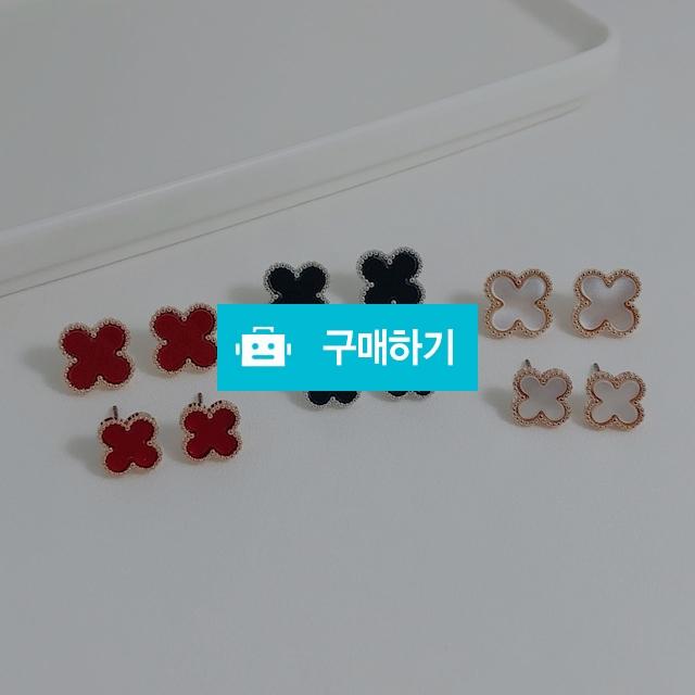 심플 반클 네잎클로버 귀걸이 / 앨리유님의 스토어 / 디비디비 / 구매하기 / 특가할인