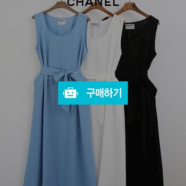 샤넬롱원피스1+1  행사 / 비밀옷방님의 스토어 / 디비디비 / 구매하기 / 특가할인