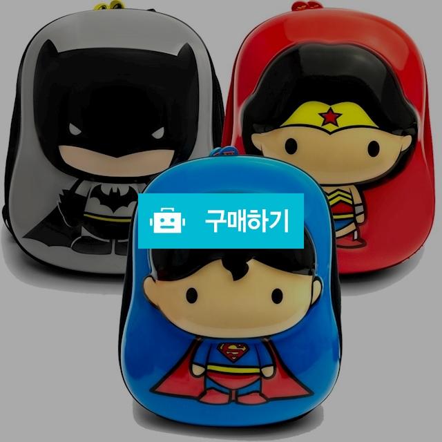 DC코믹스 배트맨 원더우먼 슈퍼맨 소풍가방 하드백팩 / 언제나 특가마켓 / 디비디비 / 구매하기 / 특가할인