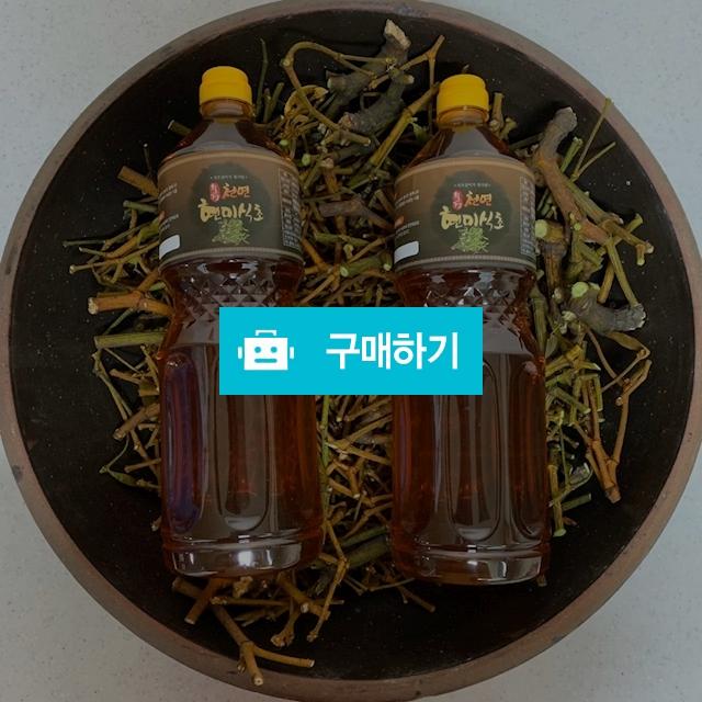 문경천연 현미식초 1,8리터셋트 / 문경천연현미식초님의 스토어 / 디비디비 / 구매하기 / 특가할인