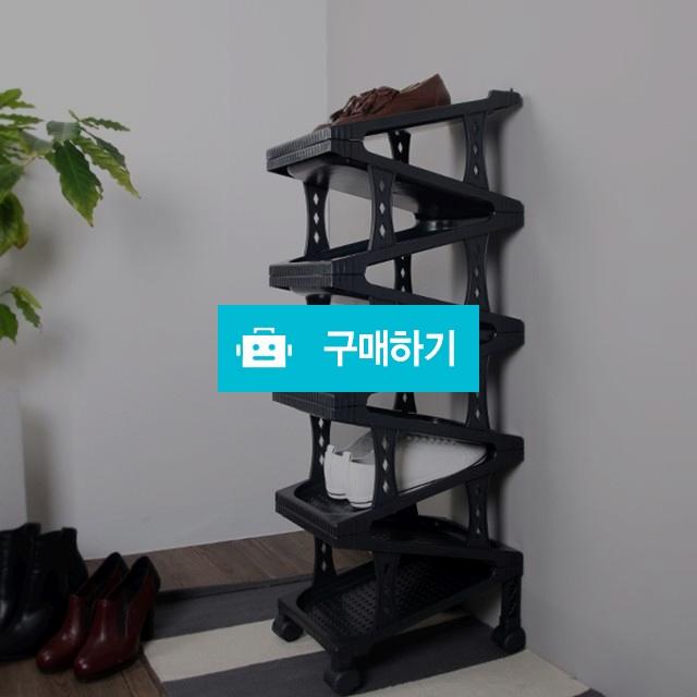 어반 지그재그 신발정리대 9단 / 해피홈님의 스토어 / 디비디비 / 구매하기 / 특가할인