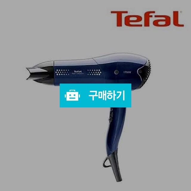 테팔 헤어드라이기 스타컬렉션 HV4574KO / nmj스토어 / 디비디비 / 구매하기 / 특가할인