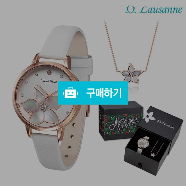 [Lausanne] 로잔 백화점입점 브랜드 여성용 가죽시계 LN192242-RGWT-T2 가죽밴드 손목시계  / 잡화매니아님의 스토어 / 디비디비 / 구매하기 / 특가할인