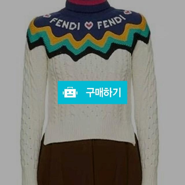 [FENDI]펜디 니트폴라  / 럭소님의 스토어 / 디비디비 / 구매하기 / 특가할인