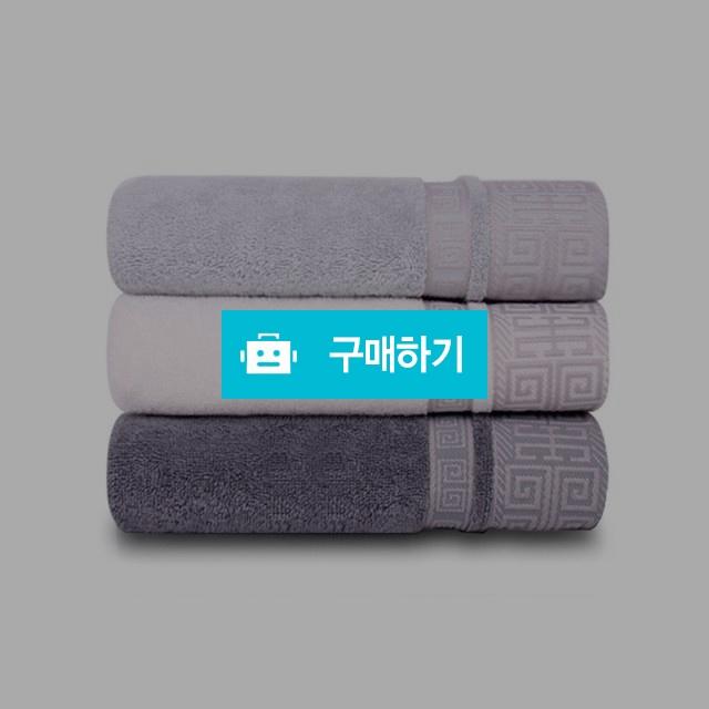 [송월타월] 격자 175g  / 송월타올 / 디비디비 / 구매하기 / 특가할인