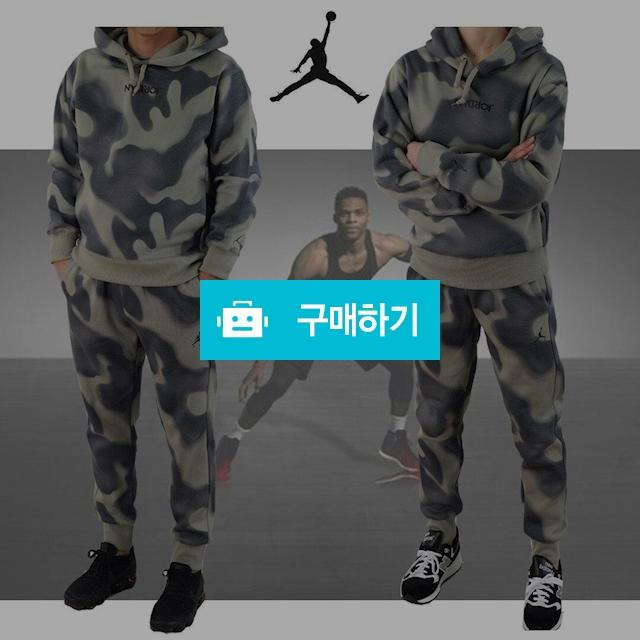 [Nike] JORDAN 카모플리스 기모 트레이닝 set / 럭소님의 스토어 / 디비디비 / 구매하기 / 특가할인