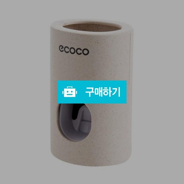 욕실 미니멀 라이프 깔끔한 튜브타입 자동 치약짜개 / 이지스토어 / 디비디비 / 구매하기 / 특가할인