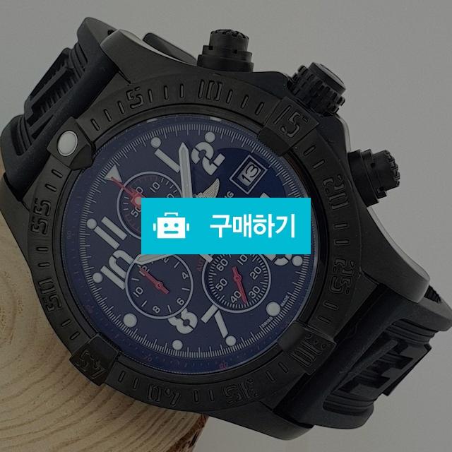 브라이틀링 크로노멧 올검 우레탄   - C1 / 럭소님의 스토어 / 디비디비 / 구매하기 / 특가할인