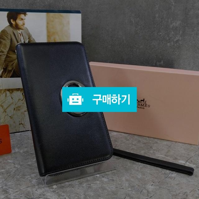 에르메스 장지갑 세컨백  / 럭소님의 스토어 / 디비디비 / 구매하기 / 특가할인