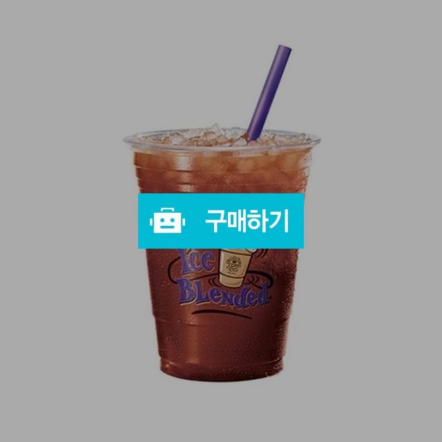 [즉시발송] 커피빈 아이스 커피 (S) 기프티콘 기프티쇼 / 올콘 / 디비디비 / 구매하기 / 특가할인