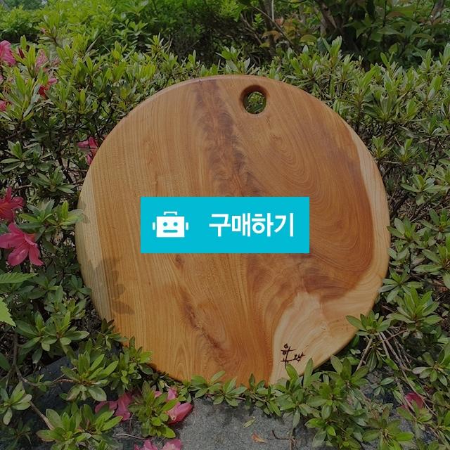 용 비늘 느티나무 트레이 / 응공공방님의 스토어 / 디비디비 / 구매하기 / 특가할인