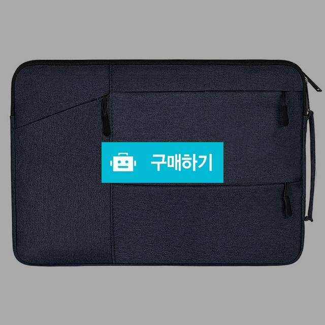 멀티 노트북파우치 13 15 17인치 LG그램 / 다올앤다올님의 스토어 / 디비디비 / 구매하기 / 특가할인