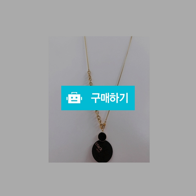 Black Gold / 페블2019님의 스토어 / 디비디비 / 구매하기 / 특가할인