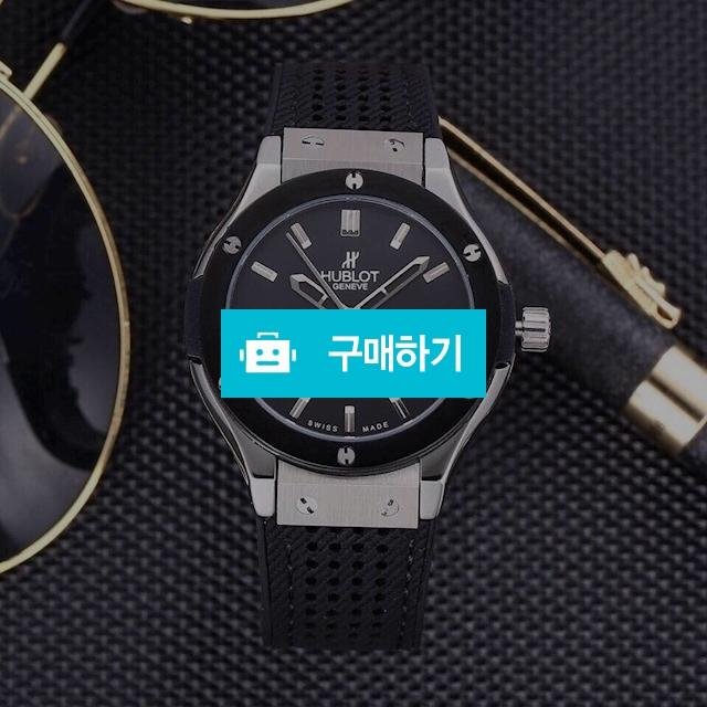 위블로 클래식 블랙 은장 타공밴드  -B2 / 럭소님의 스토어 / 디비디비 / 구매하기 / 특가할인