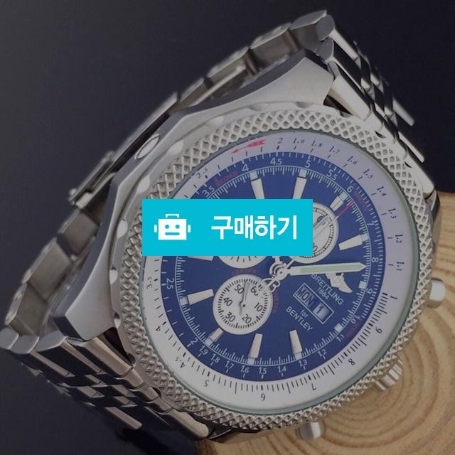 브라이틀링 벤틀리 검판메탈  - B2 / 럭소님의 스토어 / 디비디비 / 구매하기 / 특가할인