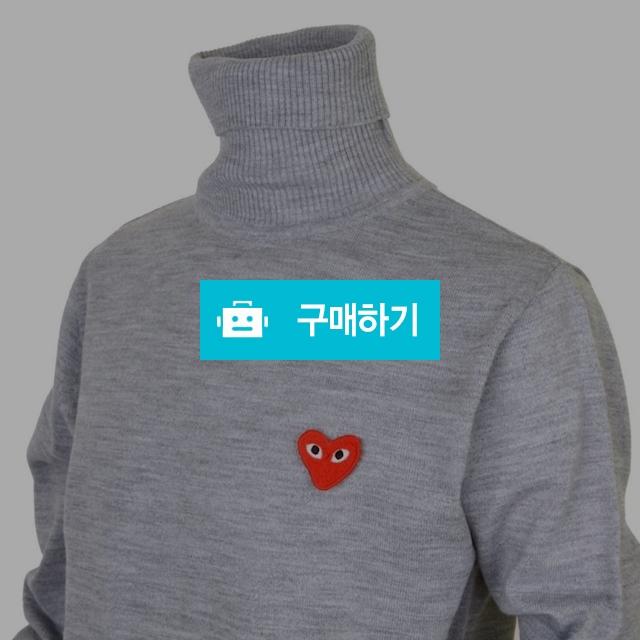 꼼데가르숑 베이직 터틀넥 그레이 / 럭소님의 스토어 / 디비디비 / 구매하기 / 특가할인