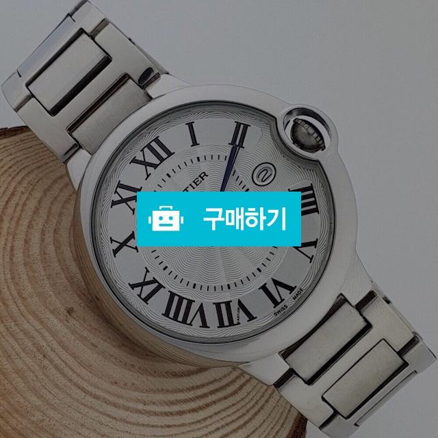 까르띠에 발롱블루 메탈 대자   - C1 / 럭소님의 스토어 / 디비디비 / 구매하기 / 특가할인