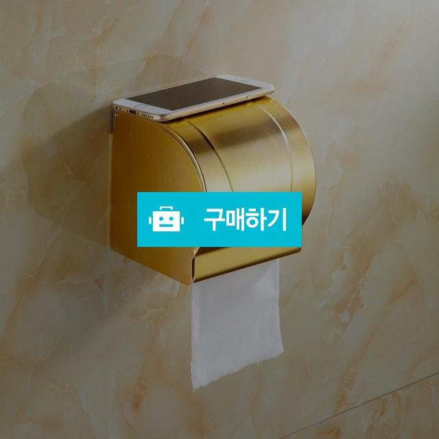 팜그루 북유럽풍 욕실 풀커버 골드 휴지걸이 / 프리미엄멀티샵 팜그루 / 디비디비 / 구매하기 / 특가할인