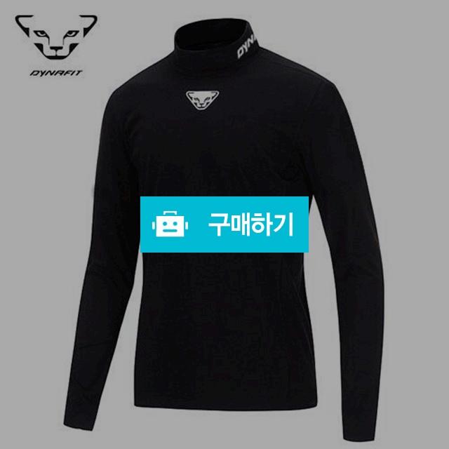 다이나핏 DY 이너웨어 3HS  / 럭소님의 스토어 / 디비디비 / 구매하기 / 특가할인
