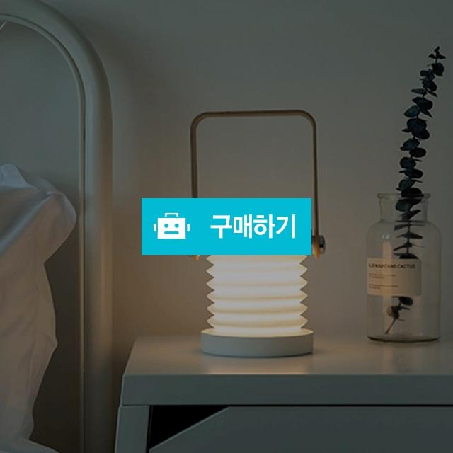 다용도 랜턴 LED 무드등(화이트) / TORY / 디비디비 / 구매하기 / 특가할인