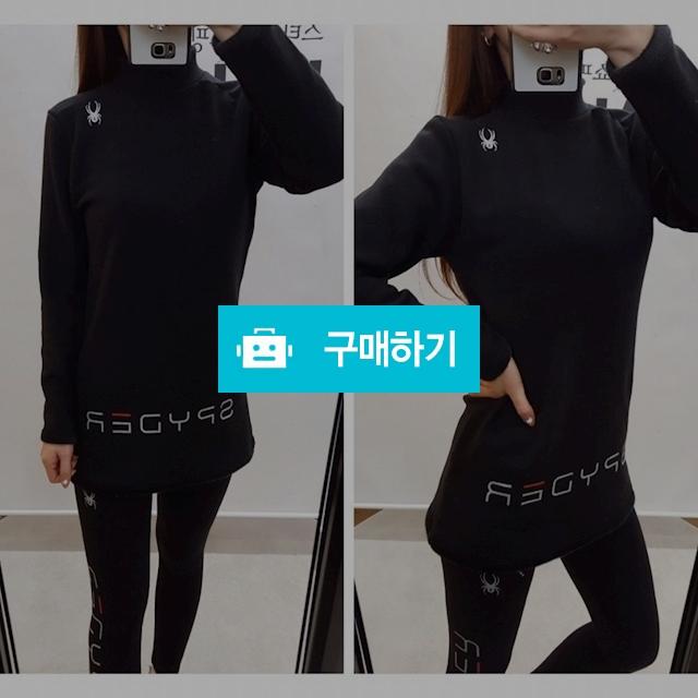 스파이더 융털 반폴라 / 럭소님의 스토어 / 디비디비 / 구매하기 / 특가할인