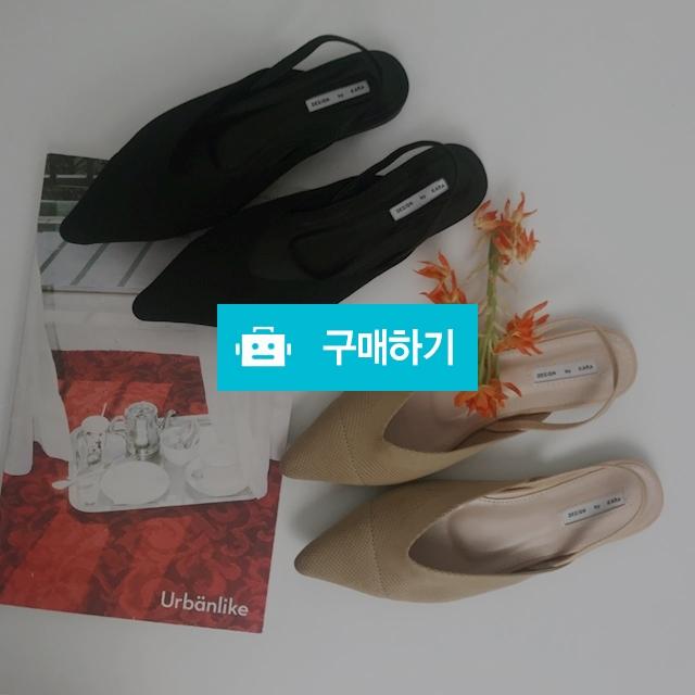 스틸레토 슬링백 니트 플랫슈즈 / 멜로디로즈 / 디비디비 / 구매하기 / 특가할인