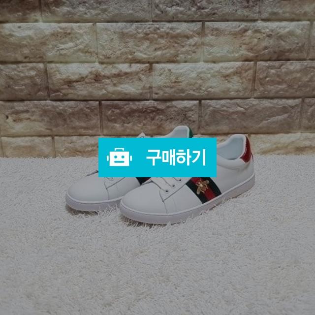 구찌 벌자수 스니커즈  B1 / 럭소님의 스토어 / 디비디비 / 구매하기 / 특가할인