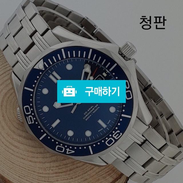 불가리 소티리오 흰판화살 골드콤비   - C1 / 럭소님의 스토어 / 디비디비 / 구매하기 / 특가할인
