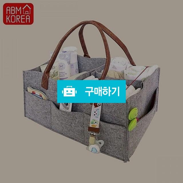 기저귀가방 파우치 가방 출산용품 숄더백 가죽 ABM / 행복한일만님의 스토어 / 디비디비 / 구매하기 / 특가할인