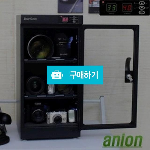 마운트레이션 ADX-55LN-T 카메라보관함 55리터 / 짱9네생활용품 / 디비디비 / 구매하기 / 특가할인
