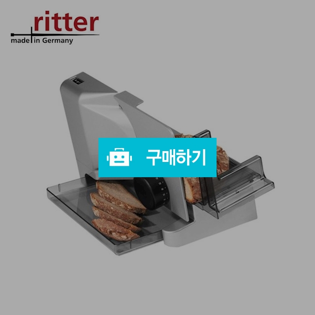 Ritter E16 Slicer 리터 슬라이서 육절기 관부가세포함 독일직배송 / 이프라임샵님의 스토어 / 디비디비 / 구매하기 / 특가할인