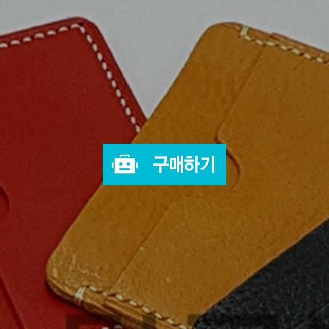 카드지갑 / 소망공방님의 스토어 / 디비디비 / 구매하기 / 특가할인