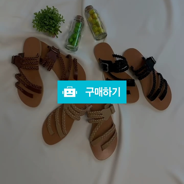 엄지 스트랩 쪼리 슬리퍼 / BELITAYOU님의 스토어 / 디비디비 / 구매하기 / 특가할인