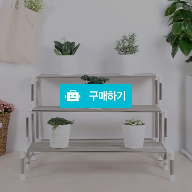 계단식화분정리대3단 / 해피홈님의 스토어 / 디비디비 / 구매하기 / 특가할인