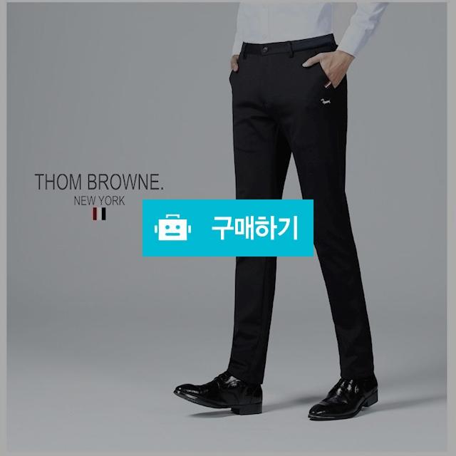 [THOM BROWNE]톰브라운 18FW 도그 슬렉스 바지   / 럭소님의 스토어 / 디비디비 / 구매하기 / 특가할인