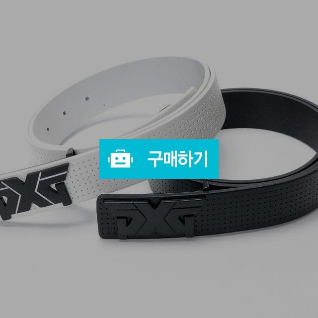 PXG 블랙 버클 신상 벨트 / 스타일뿜뿜님의 스토어 / 디비디비 / 구매하기 / 특가할인